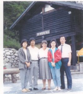 Ruth Saunders with Korean friends PH-1279